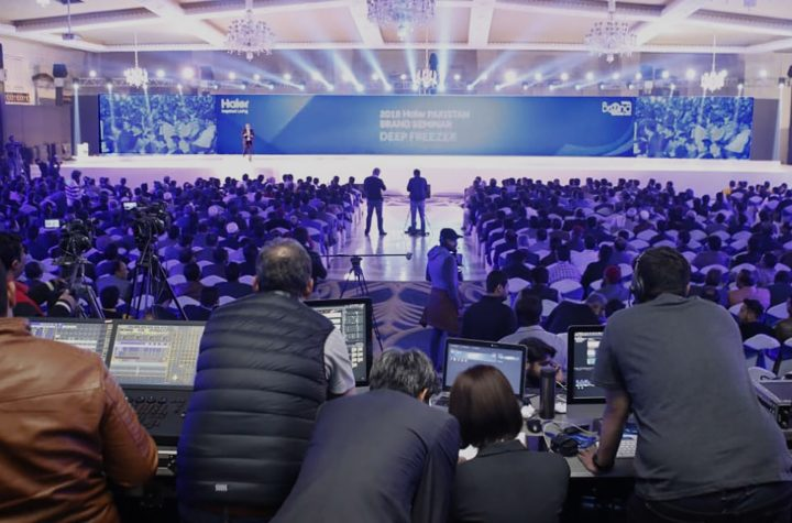 What to see in an event management company